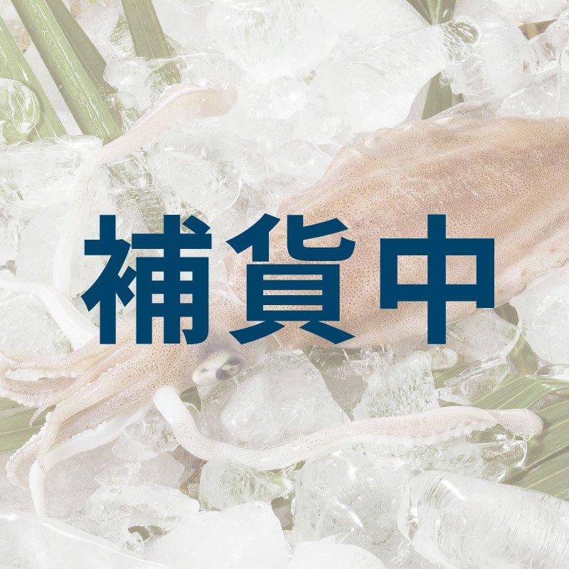 野生活凍軟絲(400g)