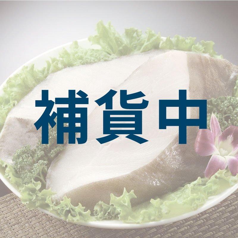 扁鱈-大比目魚(300g)