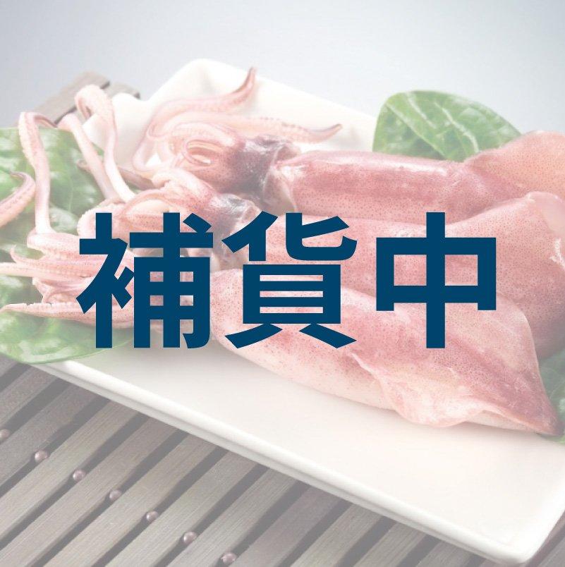 美卷-有蛋(1kg-2kg)