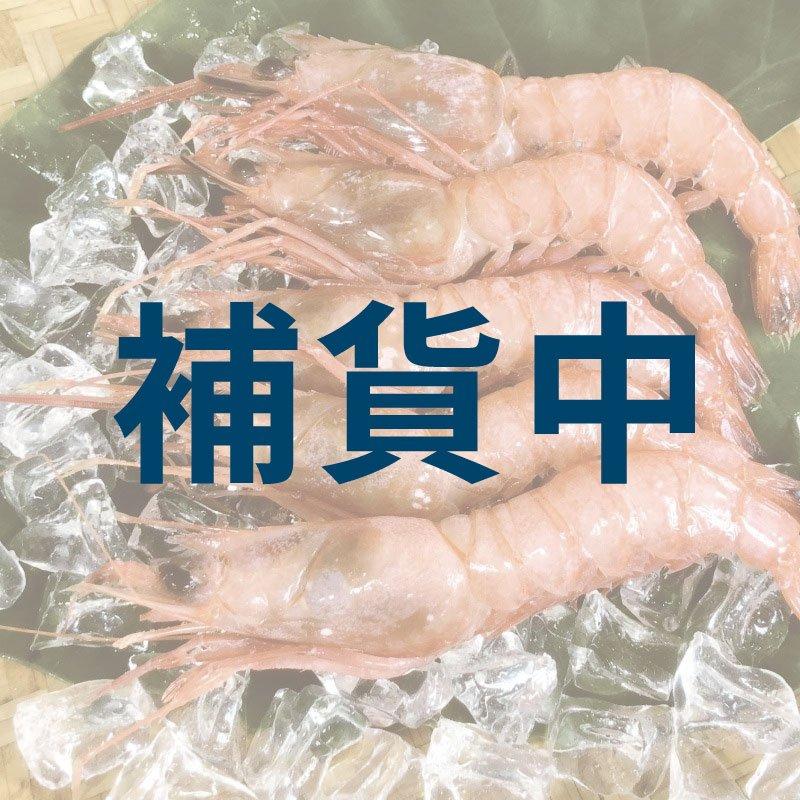 南方澳-甜蝦(中180g)