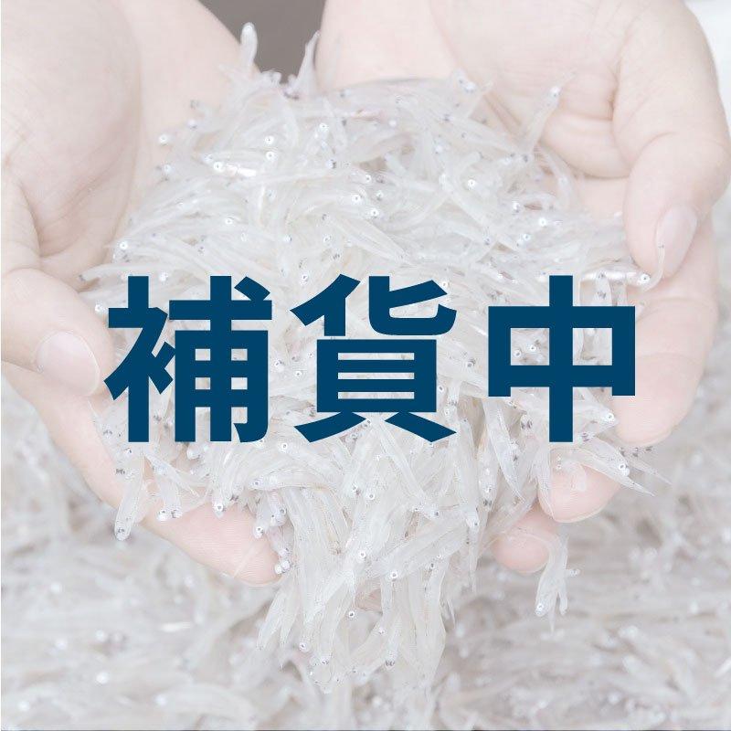 生魩魚(80g)