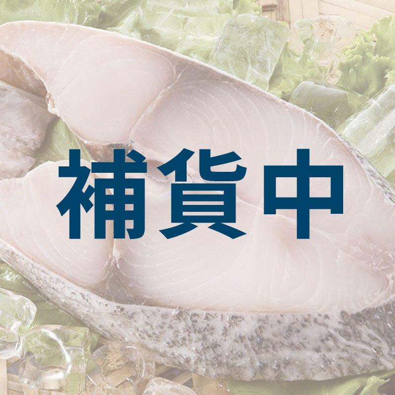 鬼頭刀(飛烏虎)