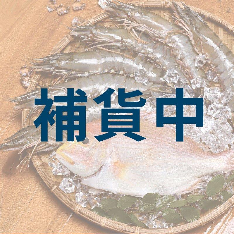 送禮首選-魚蝦滿溢禮盒(限量1000組)