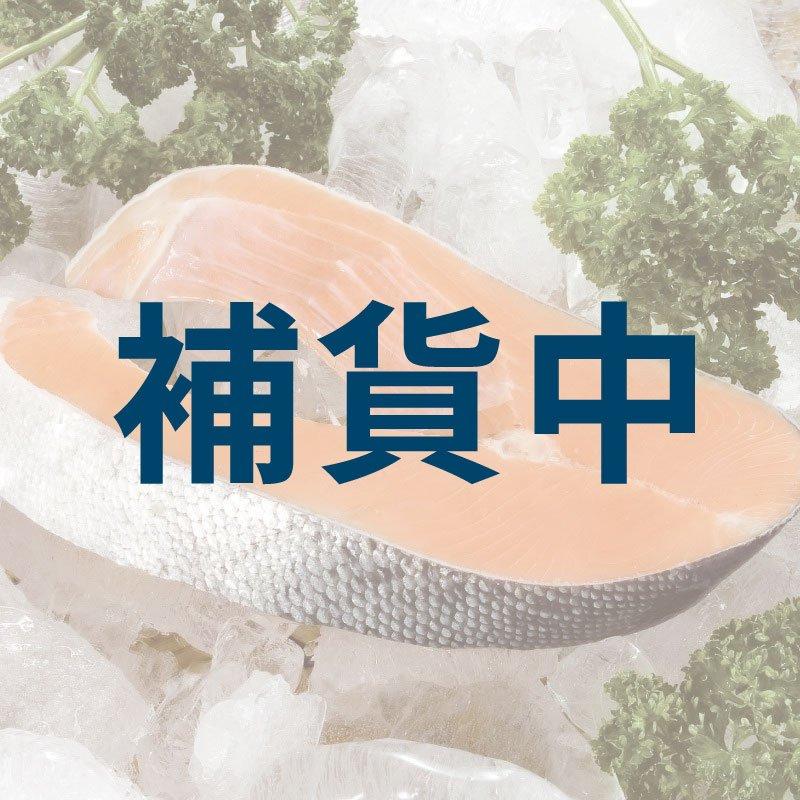 智利鮭魚-輪切(兩片裝350g)