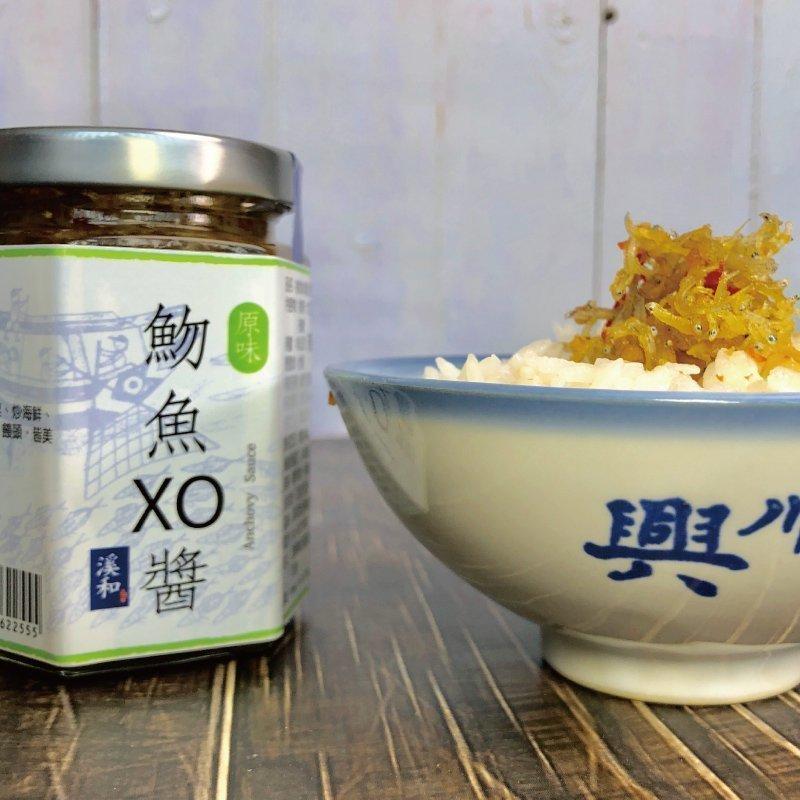 魩仔魚XO醬-原味